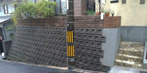 コンクリートブロック壁の清掃を致しました!