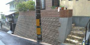 【お客様の声・口コミ掲載】コンクリートブロック壁の清掃