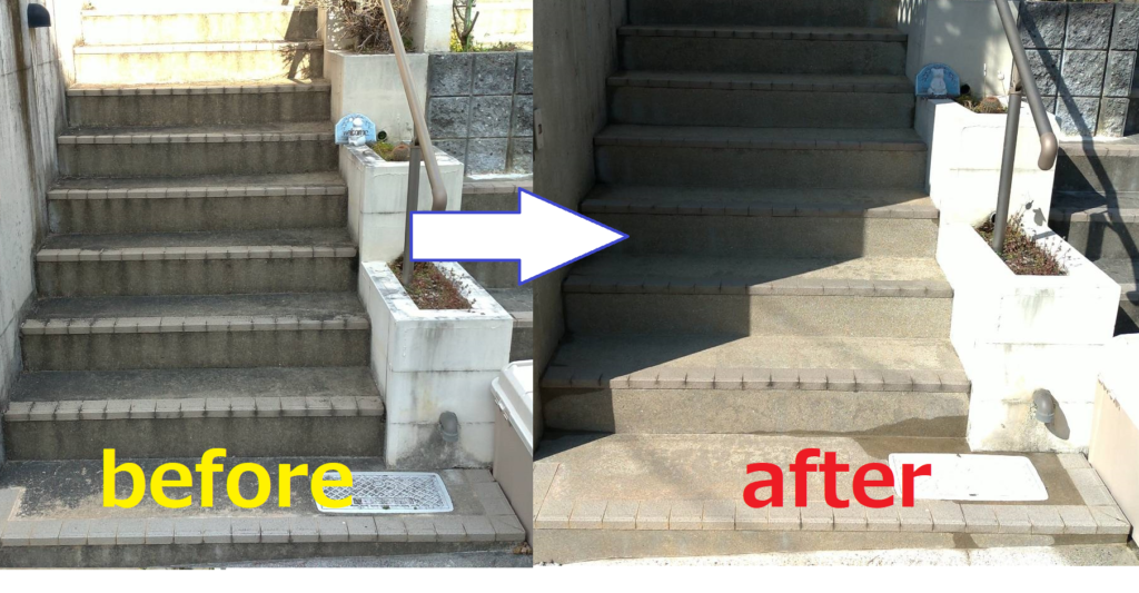 コンクリート階段を高圧洗浄 格安でおすすめ
