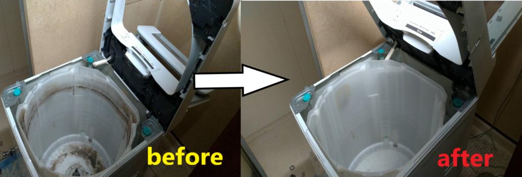 広島の洗濯機クリーニング カビ取り格安おすすめ