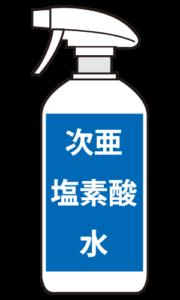 【ドローン消毒】コロナに有効な消毒液紹介!!