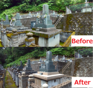 お墓清掃の比較画像・清掃後の写真