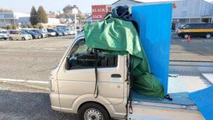 企業さんの荷卸し作業をお手伝いしました【東広島市西条】